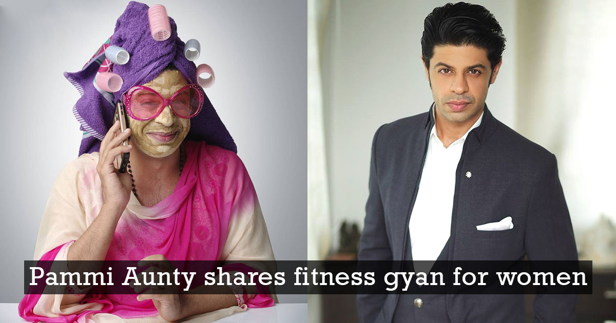 Pammi Aunty shares fitness gyan for women