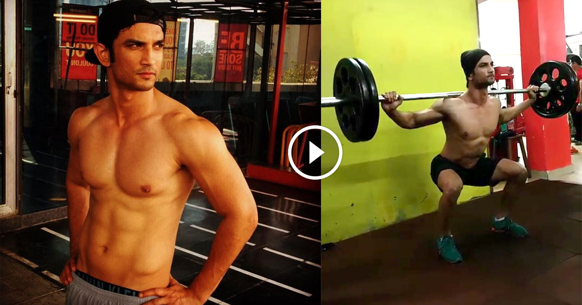 Get Inspiration From Sushant Singh Rajput Workout Videos