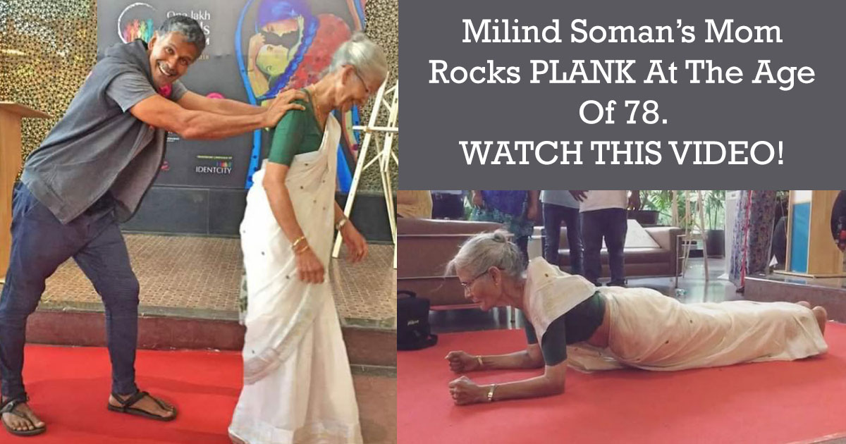 Milind Soman Mother Doing Plank At The Age Of 78 video