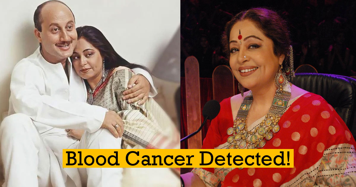 Kirron Kher Diagnosed Blood Cancer